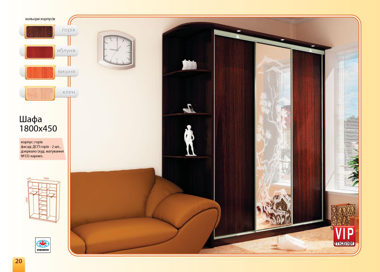 Изготовление шкафов купе, прихожих, стенок, детских и гостин.